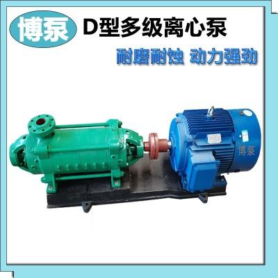 博泵D6-25×5型多级离心泵厂家单吸卧式离心清水泵