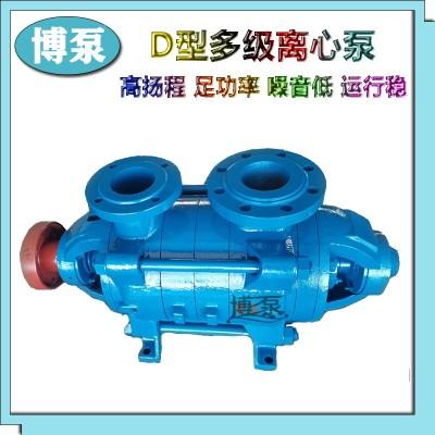 博泵D6-25×7型多级离心泵产品特点清水多级泵性能参数