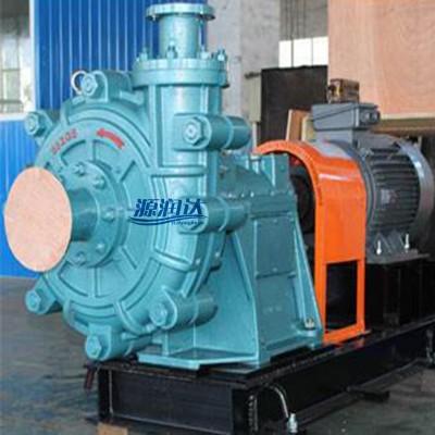 源润达1.5/1B-AHR渣浆泵泵发生汽蚀调节阀门减小阻力