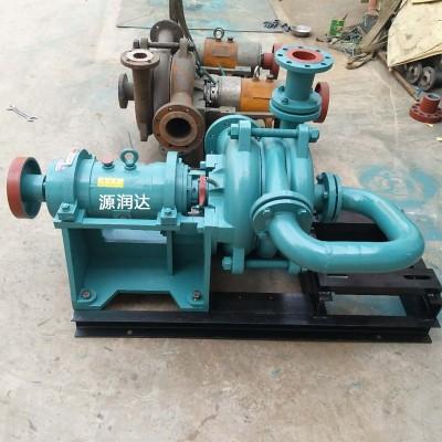 源润达80SYA85-75型入料泵管路接头漏气调整转速