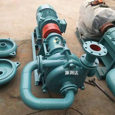 源润达100SYA80-90入料泵叶轮单流道堵泵振动清叶轮
