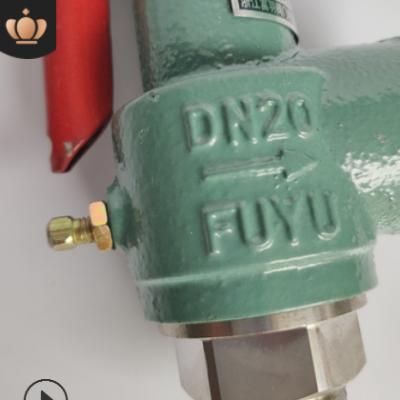 A28H-16浙江富羽安全阀 全启式锅炉储气罐蒸汽安全阀 包检通过