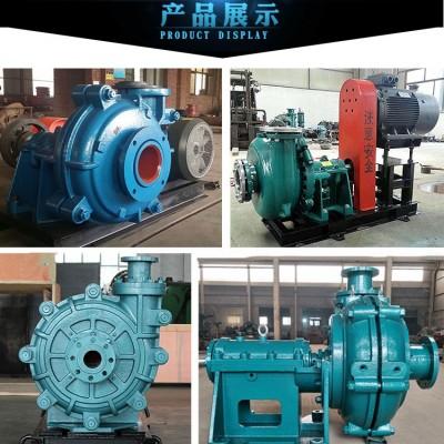 源润达1.5/1B-AHR渣浆泵杂音混气体降低真空压力排气