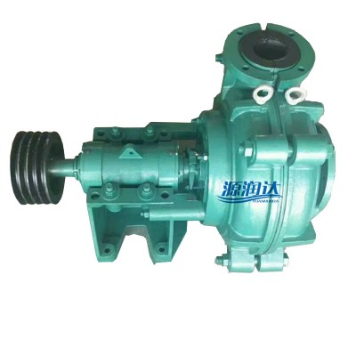 源润达1.5/1B-AHR渣浆泵泵汽蚀调出水阀减小进口阻力