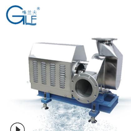 蒸发结晶 耐酸碱腐蚀 大流量 化工泵 轴流泵 不锈钢 钛材 定制2
