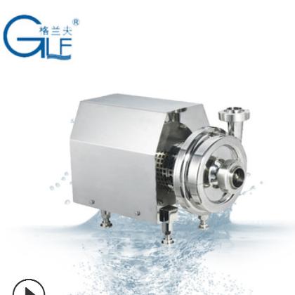 304不锈钢卫生级自吸泵 耐腐蚀 酒精饮料 清水泵2