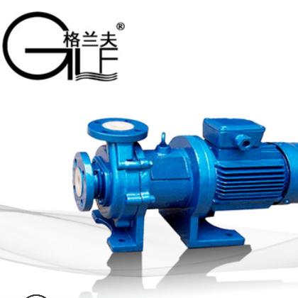 批发磁力泵 无泄漏磁力泵 承受高低温,易拆卸耐用