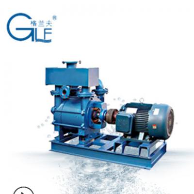 304不锈钢水环真空泵及压缩机 高真空泵 气体捕捉器3