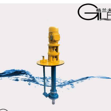 双管立式长轴液下泵 FY不锈钢液下泵厂家直销