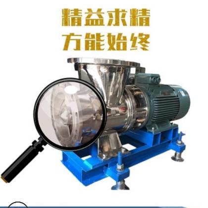 专利304不锈钢实用耐用轴流式强制蒸发器循环泵 厂家可非标定制2