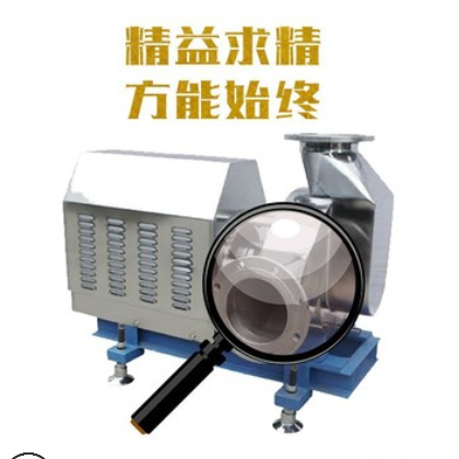 FJX强制蒸发循环泵 直联式设计 耐用 故障低 结晶泵