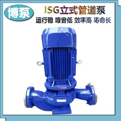 博泵ISG50-160IB型管道离心泵园林喷灌清水消防增压泵