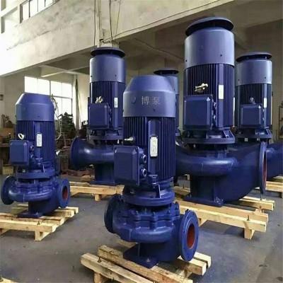 博泵ISG50-200型管道清水泵单级单吸立式直联离心铸铁泵