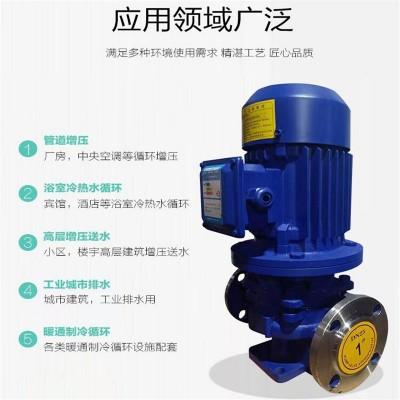 博泵ISG50-200A消防增压管道泵厂家立式清水直联离心泵