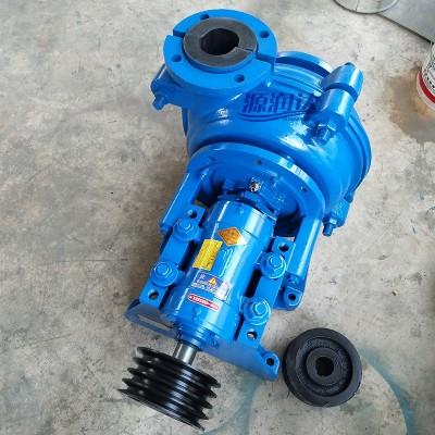 源润达1.5/1B-AHR渣浆泵扬程大于工况降转速调泵超负荷