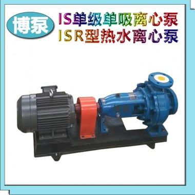 博泵IS50-32-160型单级单吸卧式清水离心泵厂家城市给排水泵