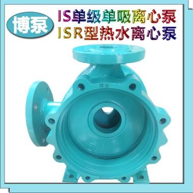 博泵IS50-32-200型清水泵厂家单级单吸卧式离心泵