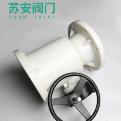 批发供应聚丙烯塑料法兰球阀 pp增强聚丙烯法兰球阀