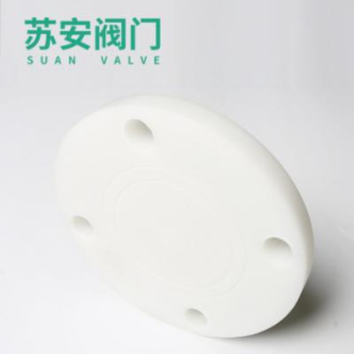 厂家批发PP盲板 增强聚丙烯塑料盲板 塑料法兰盲板