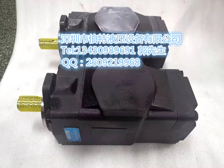 原装丹尼逊滑片泵T6ED 066 035 1R00 B1