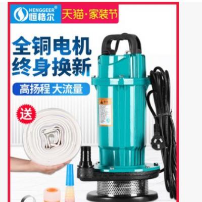 潜水泵家用220V小型抽水泵高扬程抽水机化粪池抽粪排污泵污水泵