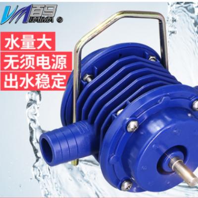 百马B9无需电源水泵家用抽水自吸小型抽水机电泵自动离心泵吸水泵