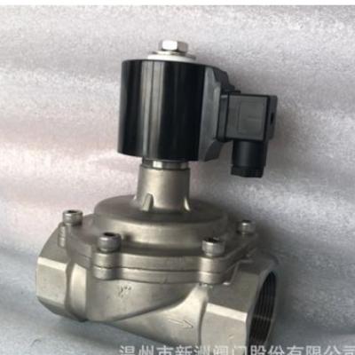 新洲高压25公斤丝口电磁阀 喷泉电磁阀 淋雨电磁阀 常闭直动式电