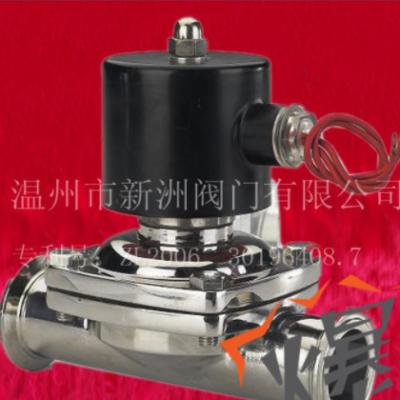 厂家直销食品级电磁阀 卫生级常闭膜片电磁阀 药用电磁阀