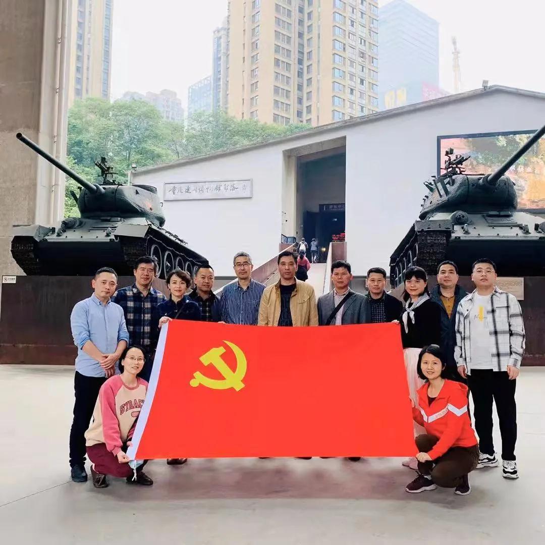 重庆水泵公司组织参观重庆建川博物馆
