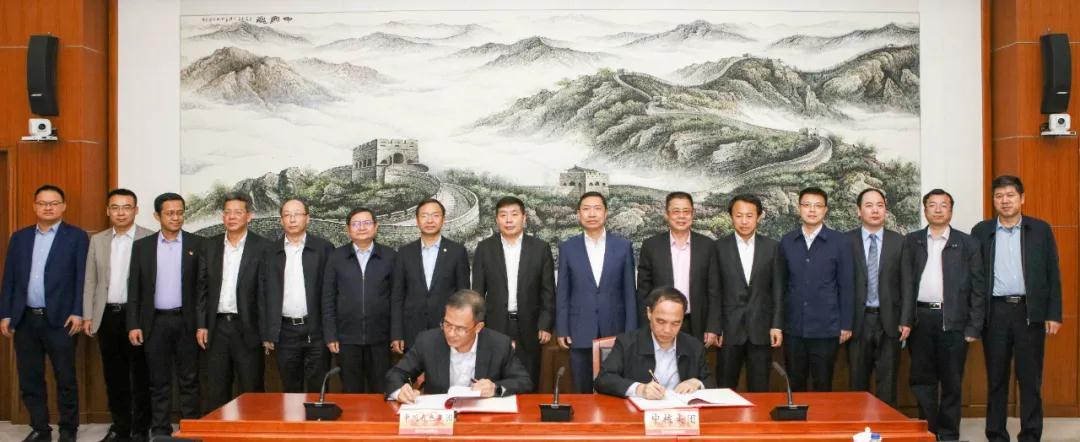 中核集团与中国有色集团签署战略合作协议