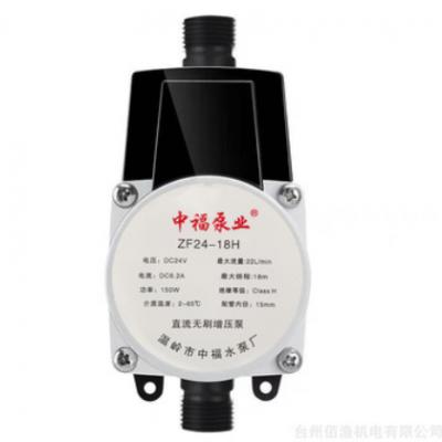 掌上家用全自动增压泵自来水管道太阳能热水器24V小型静音压力泵