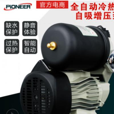 家用智能静音220V自来水太阳能热水器加压全自动自吸增压抽水泵