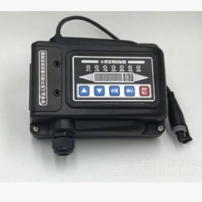 日进款增压泵智能变频器,压力随意设定上下线随意可调,省电节能
