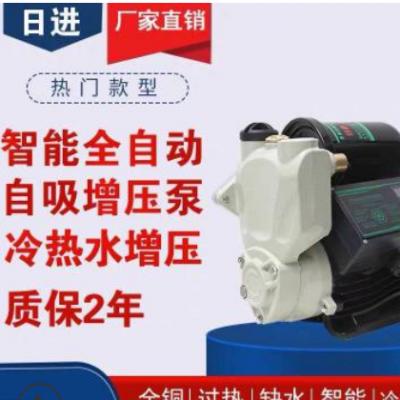 日进家用智能静音太阳能抽水220V自来水管道加压全自动自吸增压泵