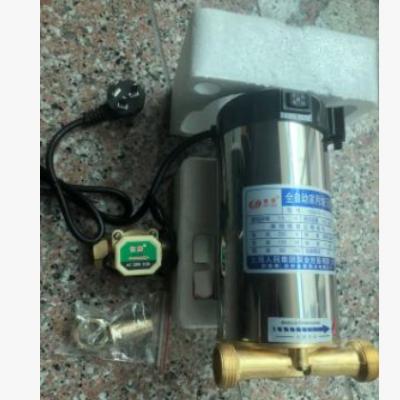 小型家用静音太阳能热水器全自动增压泵自来水循环管道220V电压