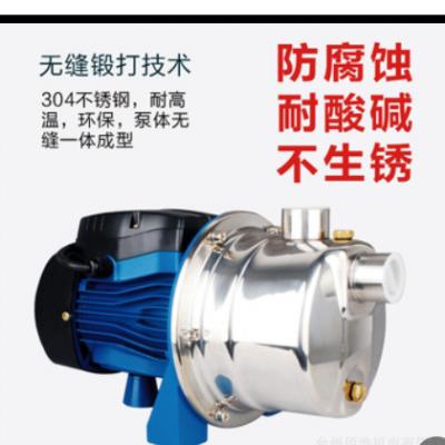 家用304不锈钢自吸增压静音喷射泵220V自来水管道增压自吸抽水泵