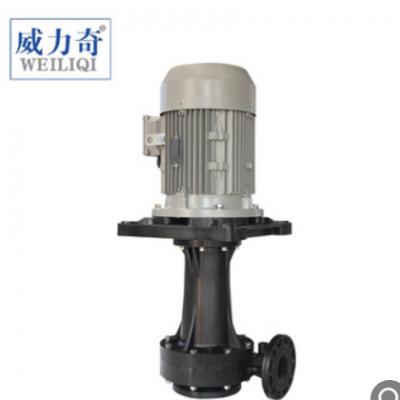 定制废气塔立式泵喷淋塔立式泵工程塑料立式泵槽外立式泵