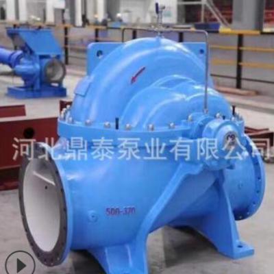 厂家批发销售S/SH/SA型双吸泵运行较平稳 电动机直接传动