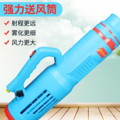 3代喷雾器喷头,风送式打药机,农用喷头,可拆卸打药烟雾器