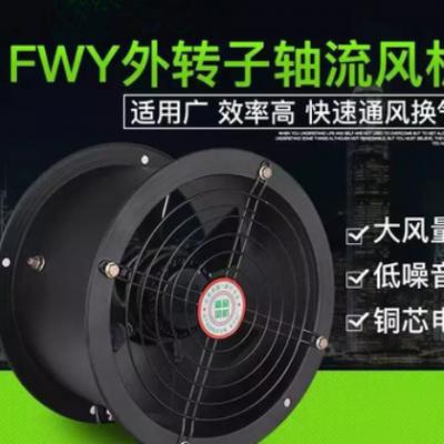 低噪音工业抽风机排烟除尘排风机外转子管道轴流通风机排风扇