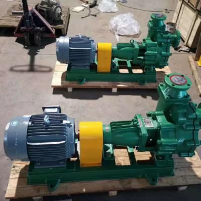供应氟塑料耐酸耐碱离心泵
