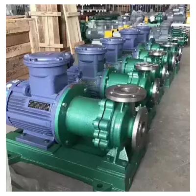 供应IMC型氟塑料耐酸碱无泄漏磁力泵
