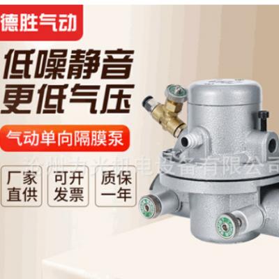 气动单向隔膜泵厂家 凹版印刷油墨泵印刷机泵 HL2002隔膜泵胶水泵