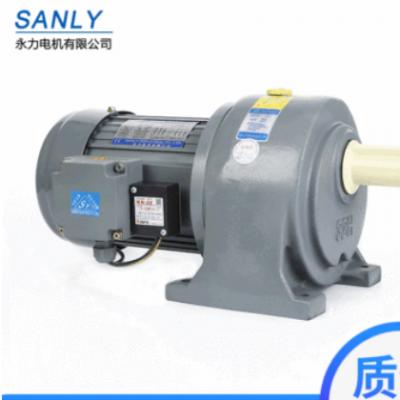 SANLY永力品牌32轴单体减速卧式1500W-10SM 法兰输入刹车减速电机