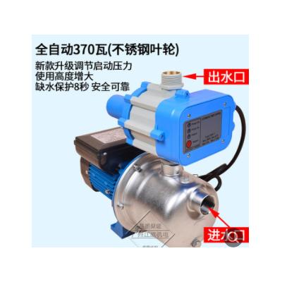 凌霄水泵家用全自动不锈钢自来水管道增压泵水塔向下增压上水泵