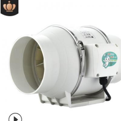 圆形斜流增压管道风机 静音换气排风扇强力厨房抽风机塑料风机