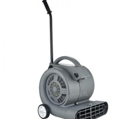 福晟达现货批发全塑款商用大功率鼓风机酒店卫生间地毯吹地机