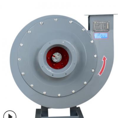 高压离心风机9-19 物料输送工业除尘风机380v 工业鼓风机蜗牛风机