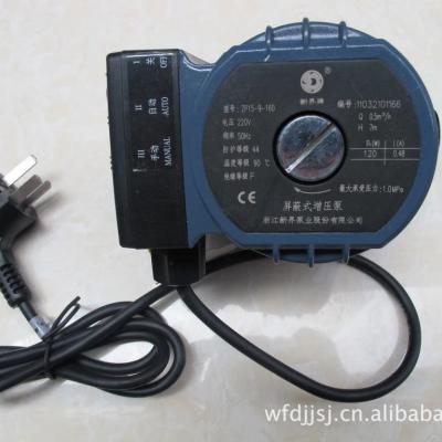 供应超静音屏蔽泵