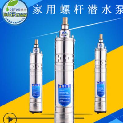 德涛 QGD潜水螺杆泵 高扬程井用高压深井泵 油浸式潜水泵